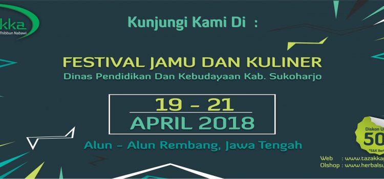 Herbal Tazakka Hadir Di Festival Jamu Dan Kuliner Alun-Alun Rembang 2018.
